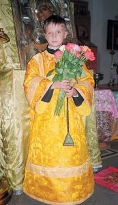 Чтец Кирилл Лисуренко вдень поставления, 8сентября 2001г.