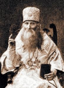 Старообрядческий архиепископ Московский ивсея Руси Иоанн (Картушин), 1898–1915гг.