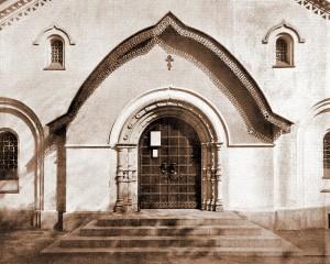 Вход вхрам воимя Покрова Пресвятыя Богородицы Остоженской старообрядческой общины. Ежегодник «Церковь», 1910–1911гг.