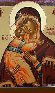 Богородица-Владимирская