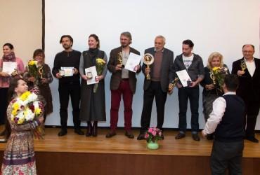 Закрытие Второго международного кинофестиваля имени Саввы Морозова, вручение наград